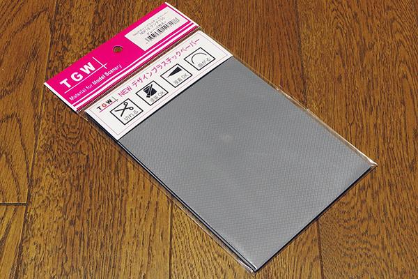 津川洋行 NDP18 11718 Newデザインプラスチックペーパー ケンチ 150 (グレー) 2 枚入 目安スケール 1/150/