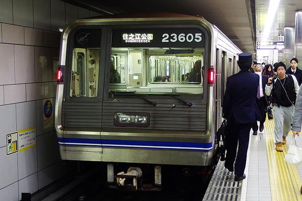 大阪市営地下鉄 四つ橋線 西梅田駅にて