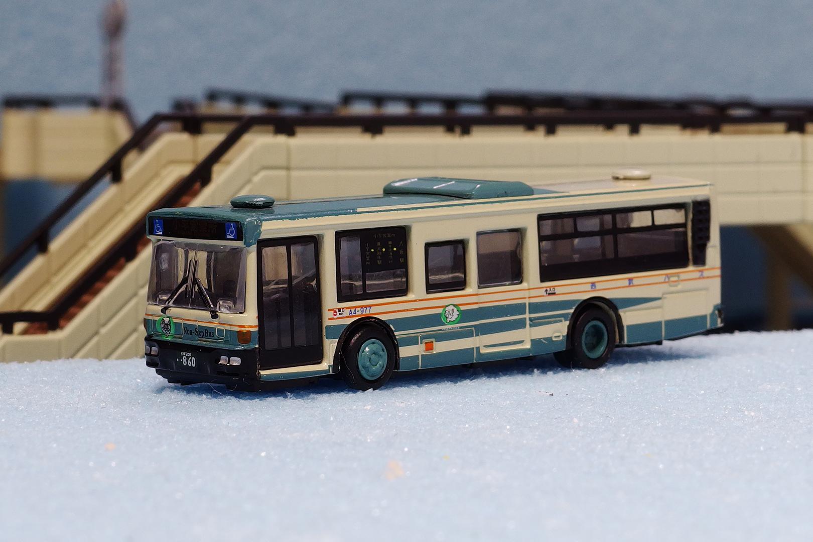 バス 表 西武 時刻