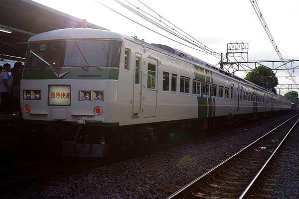 185系 B6編成 ホリデー快速鎌倉 (北鎌倉駅)