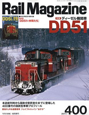 Rail Magazine 2017/1 400号
