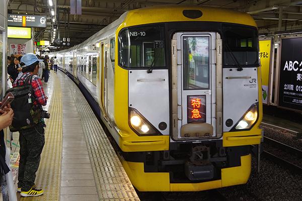 E257系500番台 ちばかいじ 立川駅6番線 9067M