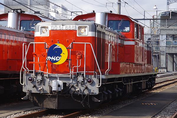 DE10-1571 (高崎鉄道ふれあいデー)
