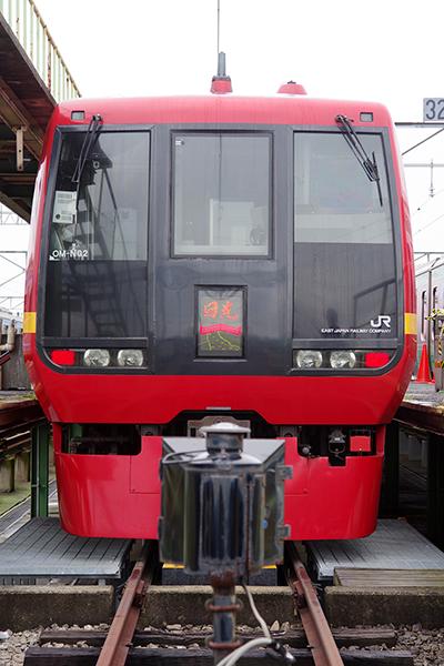 253系 1000 番台 (川越車両センターまつり)