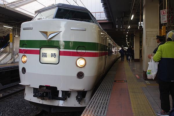 臨時 ホリデー快速あたみ号 豊田車両センター (八トタ) 189系 M52編成 立川駅4番線