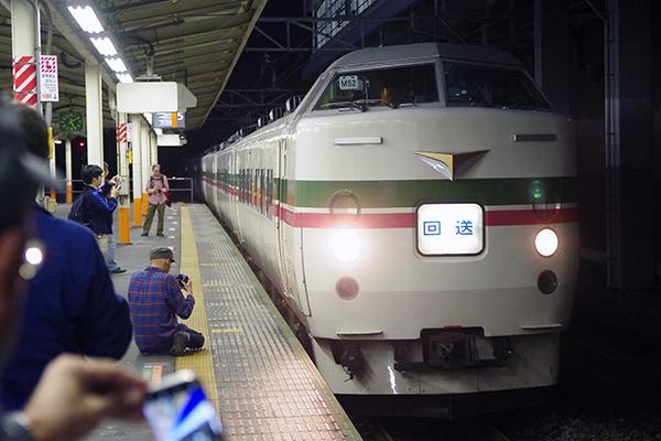 臨時 ホリデー快速あたみ号 豊田車両センター (八トタ) 189系 M52編成 熱海駅5番線