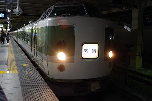 189系 長野車両センター N102編成 鎌倉紅葉号 9271M 立川駅 8番線