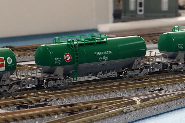KATO 8037-2