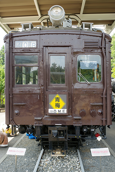青梅鉄道公園 クモハ40-054