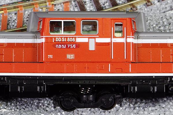KATO 7008-6  DD51 800番台  改造 DD5188 試作