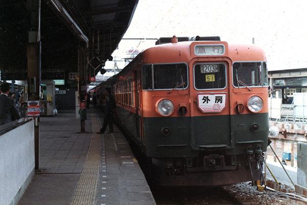 急行「外房」下り 1983年ごろ千葉駅6番線