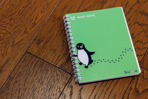 C賞 キングジム Suicaのペンギン リングノート