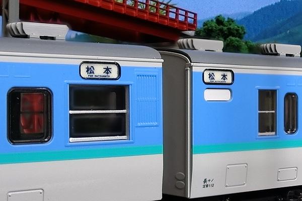 KATO 10-1428 115系1000番台 長野色 3両基本セット