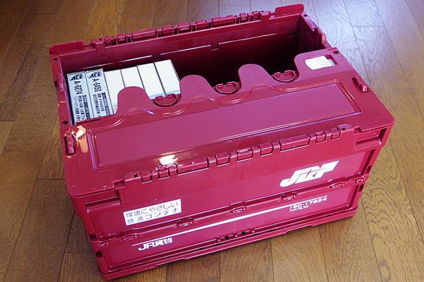 ポポンデッタ 19D形式コンテナ収納ボックス「19D-17824」