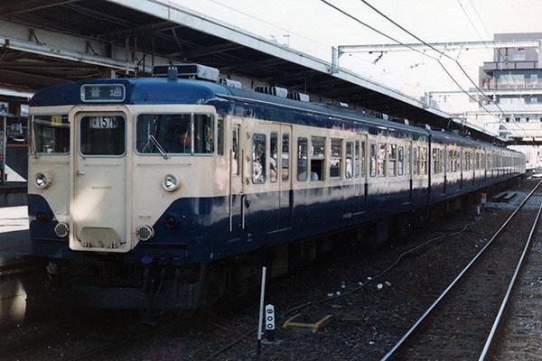 113系1000'番台 千葉駅