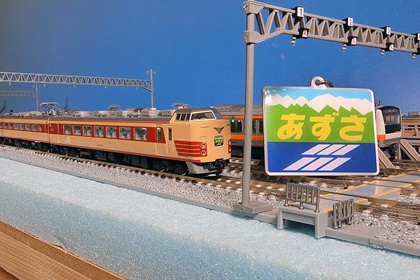 コンビニエンスストア限定 「ヱビス 日本の鉄道ヘッドマークメタルチャーム」