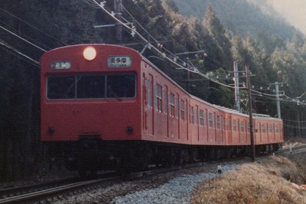 青梅線 103系