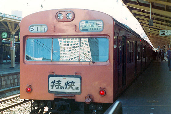 中央線特別快速 103系 東京駅 2番線