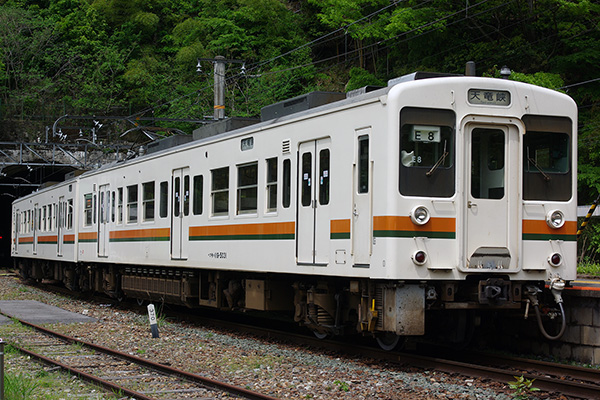 飯田線大嵐駅