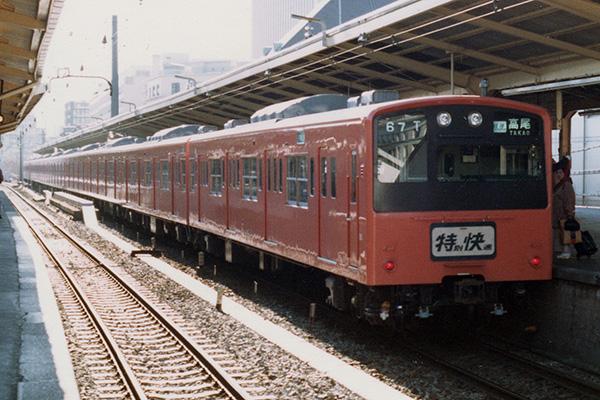 201系 東京駅 2番線