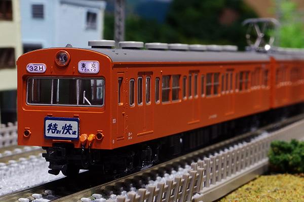 KATO 10-1170 101系800番台中央線 6両基本セット