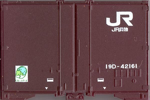 TOMIX 3153 JR 19D-42000形コンテナ