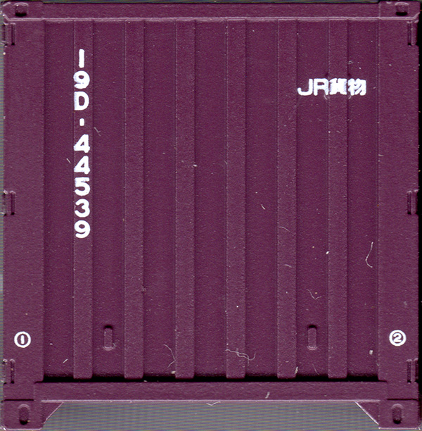 KATO 23-571 19Dコンテナ (新塗装)