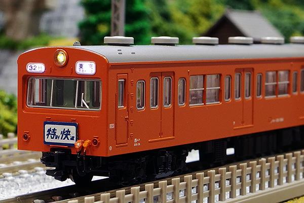 KATO 10-1170 クモハ101