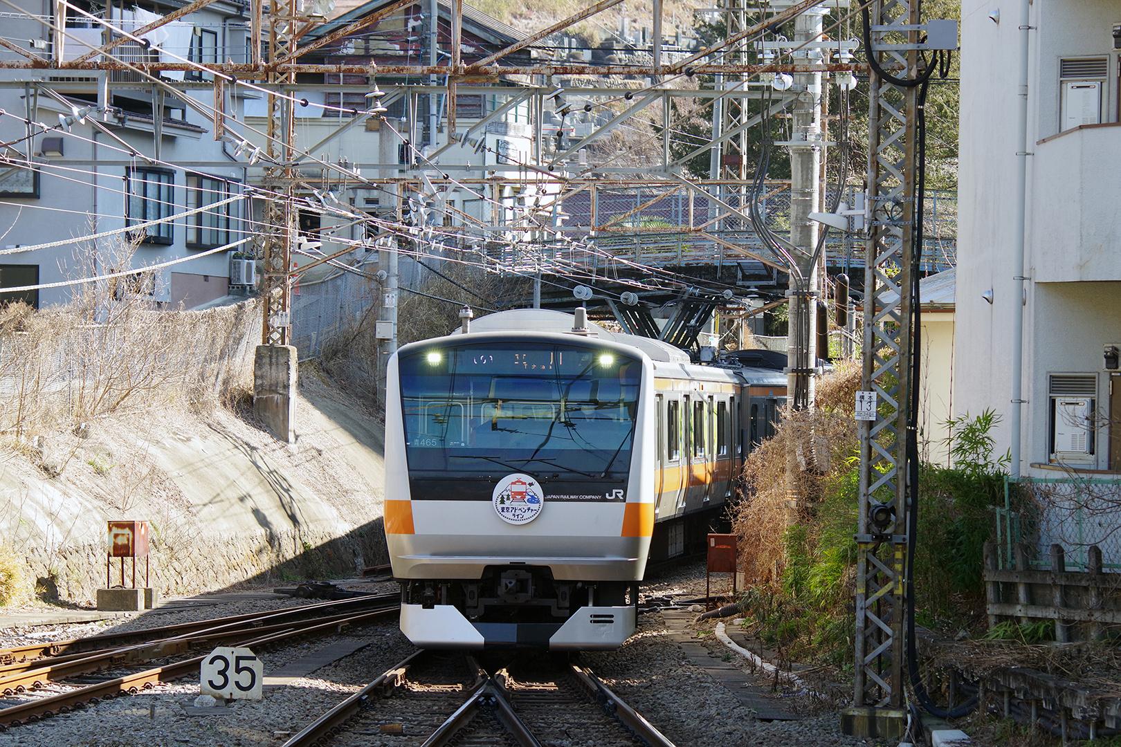 青663+青465編成 (「東京アドベンチャーライン」ヘッドマーク掲出車)