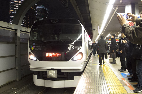 青梅ライナー 5号 東京駅 2番線