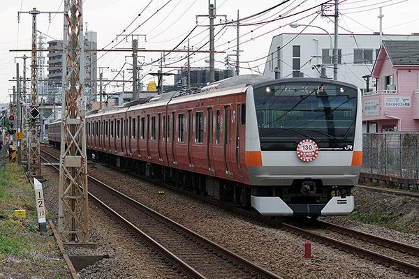 E233系0番台 八トタ T24編成 中央線開業 130周年記念ラッピング編成 (小作〜羽村間)