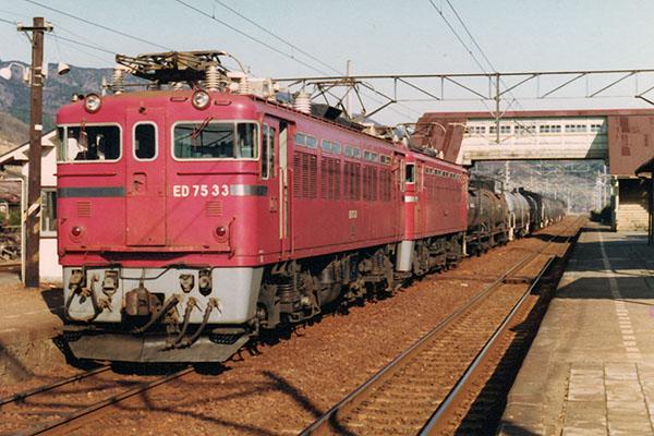 JR 東北本線 藤田駅 ED75重連