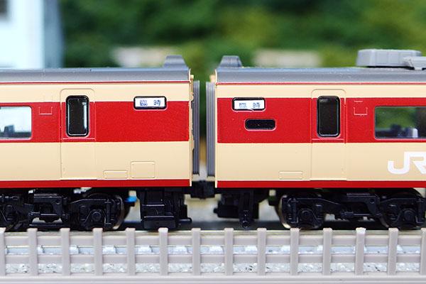 TOMIX 98601 JR 189系電車 (M51編成・復活国鉄色) セット