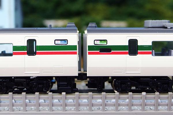 TOMIX 92892 JR 189系電車 (M52編成・グレードアップあずさ復活色) セット