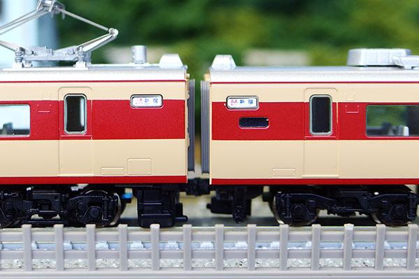 TOMIX 92518 183系1000番台特急電車 基本セット・TOMIX 92520 国鉄 183系-1000系特急電車(前期型)増結セットT