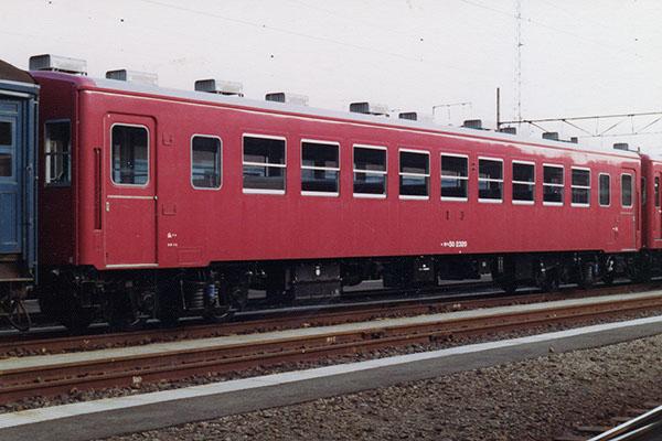 オハ50 2320