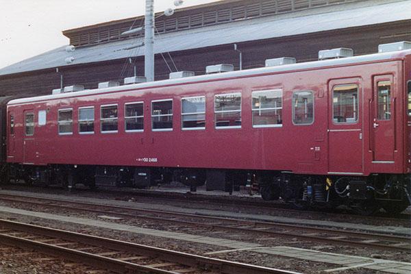 オハフ50 2468