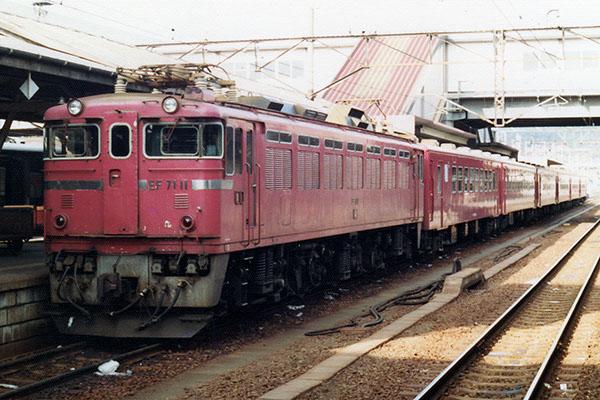 福島駅 1985年ごろ